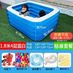 兒童游泳池家用成人超大號充氣加厚家庭泳池寶寶嬰兒小孩大型水池CY