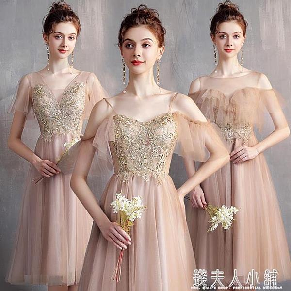 伴娘服中長款年新款夏季簡約大氣平時可穿禮服女伴娘裙仙氣質ATF「」
