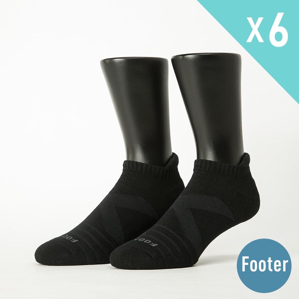 【Footer除臭襪】X型減壓經典護足船短襪6雙入 - 男款 (T109XL -四色)