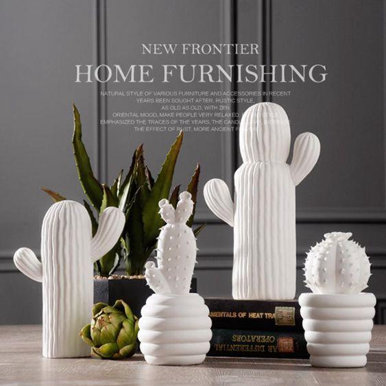 仙人掌擺件現代簡約家居裝飾品工藝書架軟裝臥室兒童房間桌上擺設