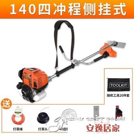 割草機多功能開荒小型家農用四沖程電動打草挖坑收割非神器除草機