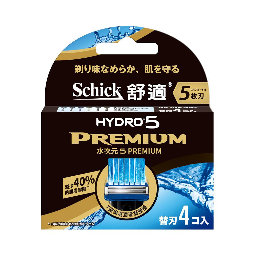 schick舒適水次元5premium刮鬍刀片(4入)