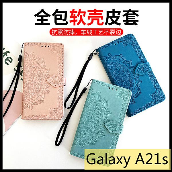 【萌萌噠】三星 Galaxy A21s (6.5吋) 壓花系列 曼陀羅花 全包軟殼 插卡磁扣支架 錢包式 側翻皮套