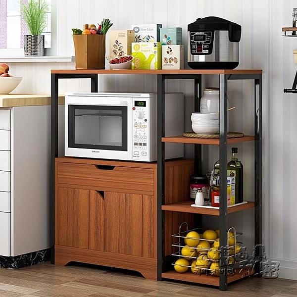 廚房置物架微波爐烤箱櫥櫃蔬菜架多功能廚房用品鍋碗碟收納置物架 雙十二全館免運