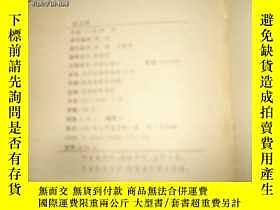 二手書博民逛書店罕見紫貝殼Y25254 瓊瑤 作家出版社 出版1991