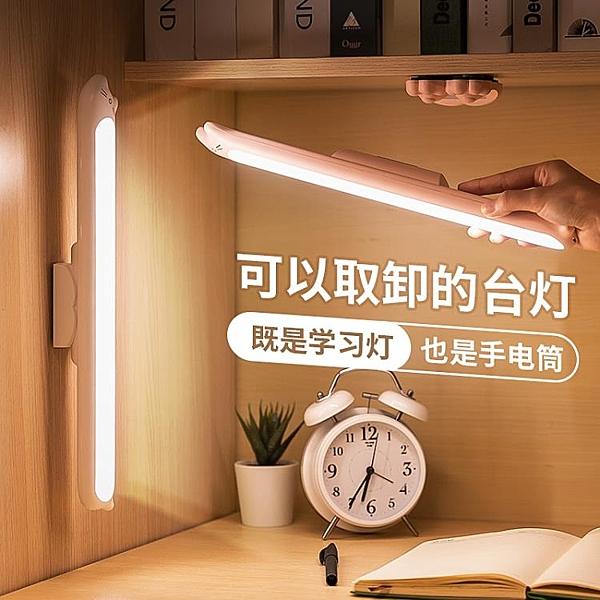 檯燈創意酷斃燈led學生學習台燈床頭衣櫃USB充電起夜燈 牛年新年全館免運