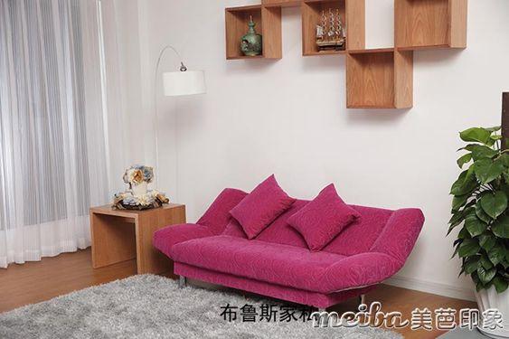 多功能小戶型可摺疊兩用沙發床客廳臥室單雙三人懶人簡易布藝沙發