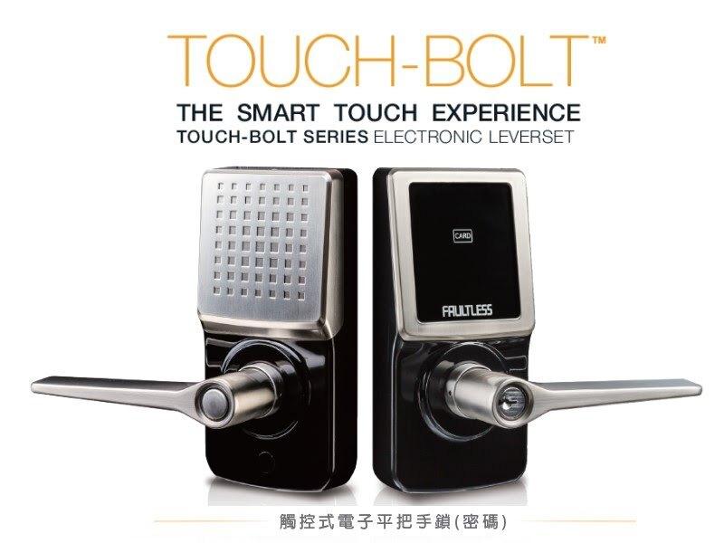 TL505P 加安牌 電子式觸控感應鎖 智慧型電子鎖 G5V2LED0BB 觸控式 水平把手 按鍵密碼鎖輔助鎖水平鎖把手鎖