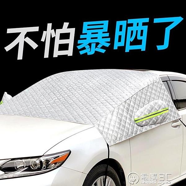汽車車窗遮陽擋簾遮光板防曬隔熱前擋風玻璃遮光擋布小車車用神器  聖誕節免運