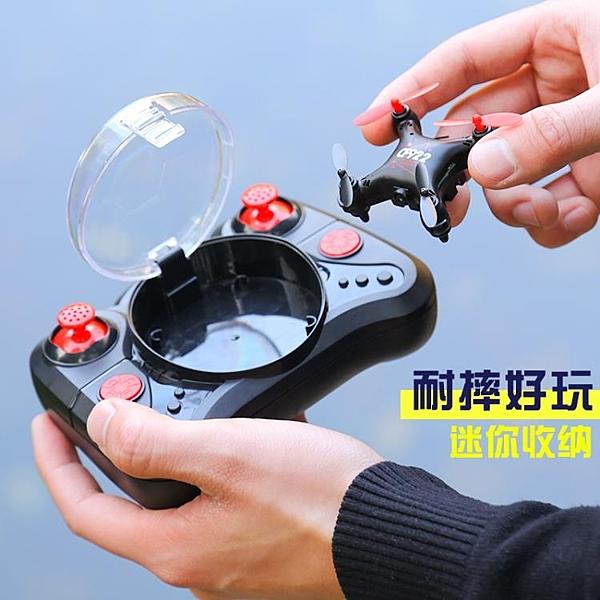 無人機凌客科技迷你無人機遙控飛機航拍飛行器直升機玩具小學生小型航模 【99免運】