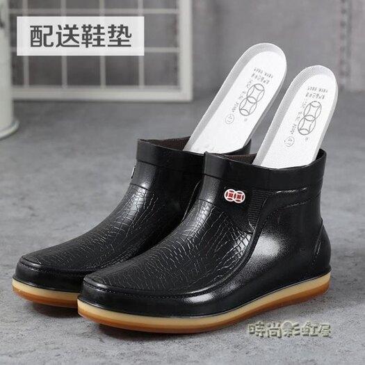 男士雨鞋短筒水鞋低筒廚房防滑防水耐磨工作膠鞋洗車釣魚雨靴「時尚彩紅屋」
