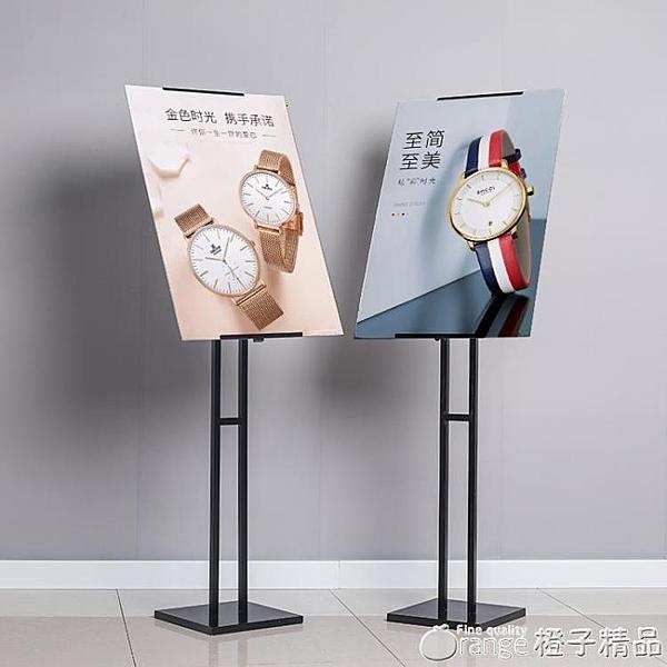 KT板展架立式落地式廣告牌展示宣傳展板支架子海報架立牌定制水牌 (橙子精品)