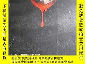 二手書博民逛書店[紀實小說]罕見上海灘第一刺客Y1229 呂鐵人 著 團結出版社