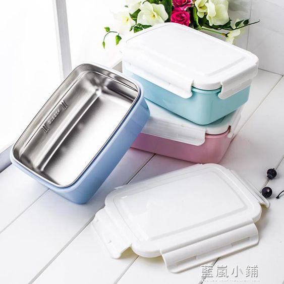 韓國304不銹鋼學生飯盒 北歐風便當盒 微波爐飯盒分格保溫快餐盒