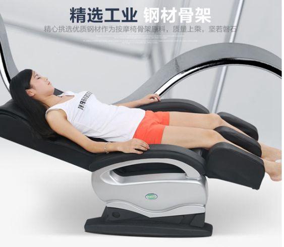 多功能按摩椅家用老年人電動沙發椅 頸部腰部全身按摩器小型揉捏
