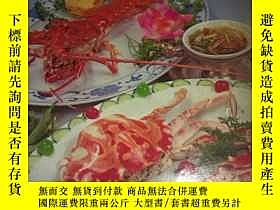 二手書博民逛書店海鮮菜譜罕見 編Y198616 北京大三元酒家 金盾出版社 出版