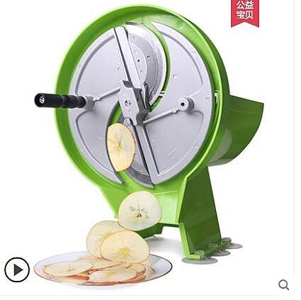 土豆片切片器商用手動切片切檸檬神器多功能果蔬奶茶店水果切片機 酷男精品館