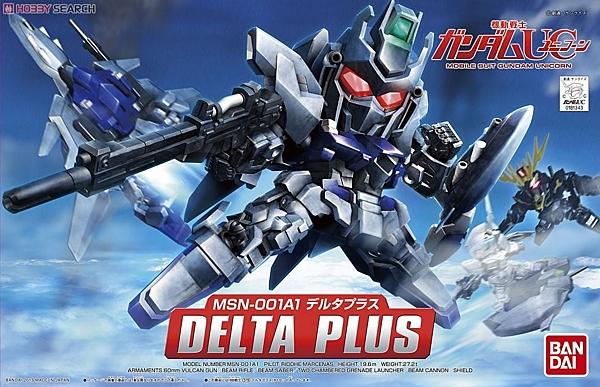 鋼彈模型 SD BB戰士379 DELTA PLUS 機動戰士UC RE:0096 獨角獸 TOYeGO 玩具e哥