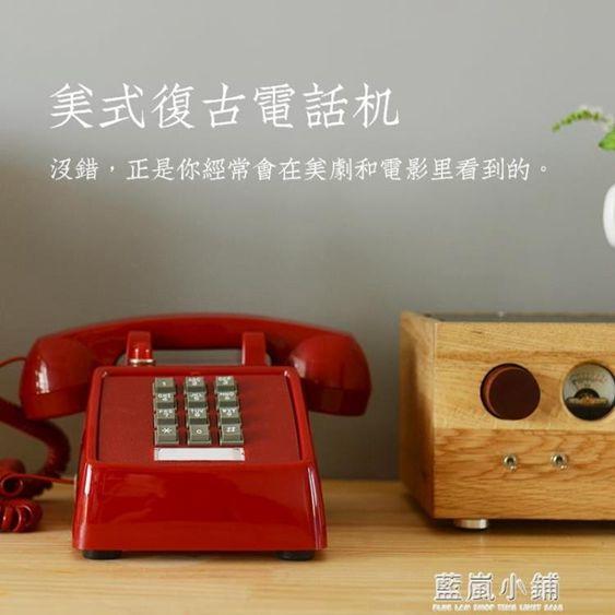 美式復古電話機老式仿古電話座機辦公家用創意時尚電話固話qm