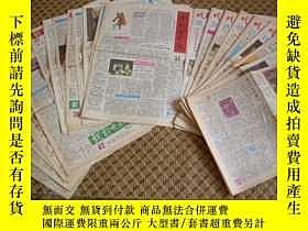 二手書博民逛書店罕見戲劇電影報1985年共50張(少第30、41期)Y3637