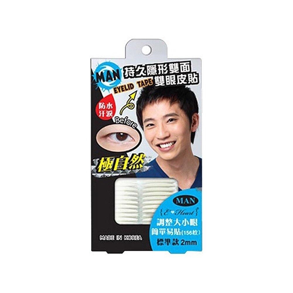 EHeart 伊心 持久隱形雙面雙眼皮貼(標準版-男用) 156枚入【小三美日】◢D580566