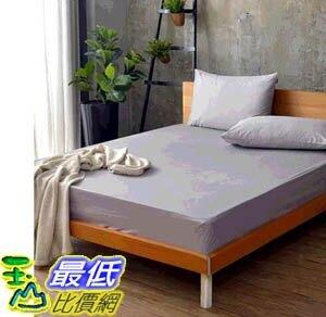 [COSCO代購] W127702 La Belle 單人200織純棉素色床包枕套3件組