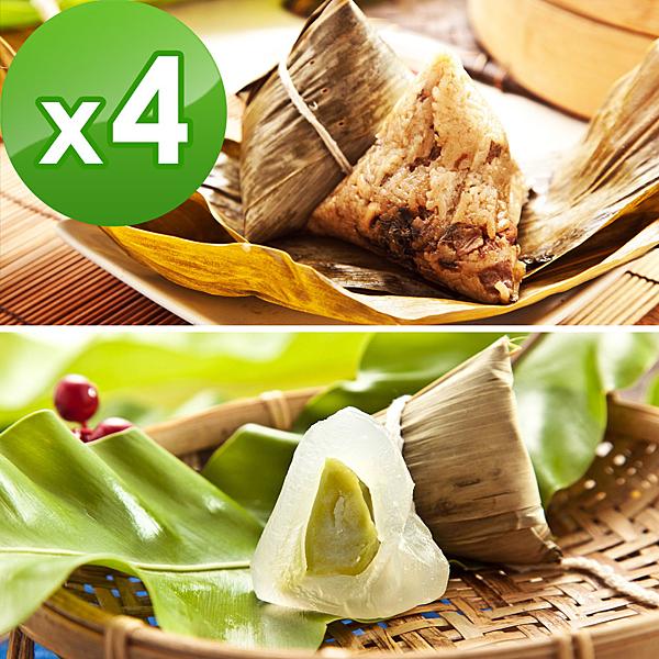 樂活e棧-頂級素食滿漢粽子+包心冰晶Q粽子-抹茶(6顆/包,共4包)