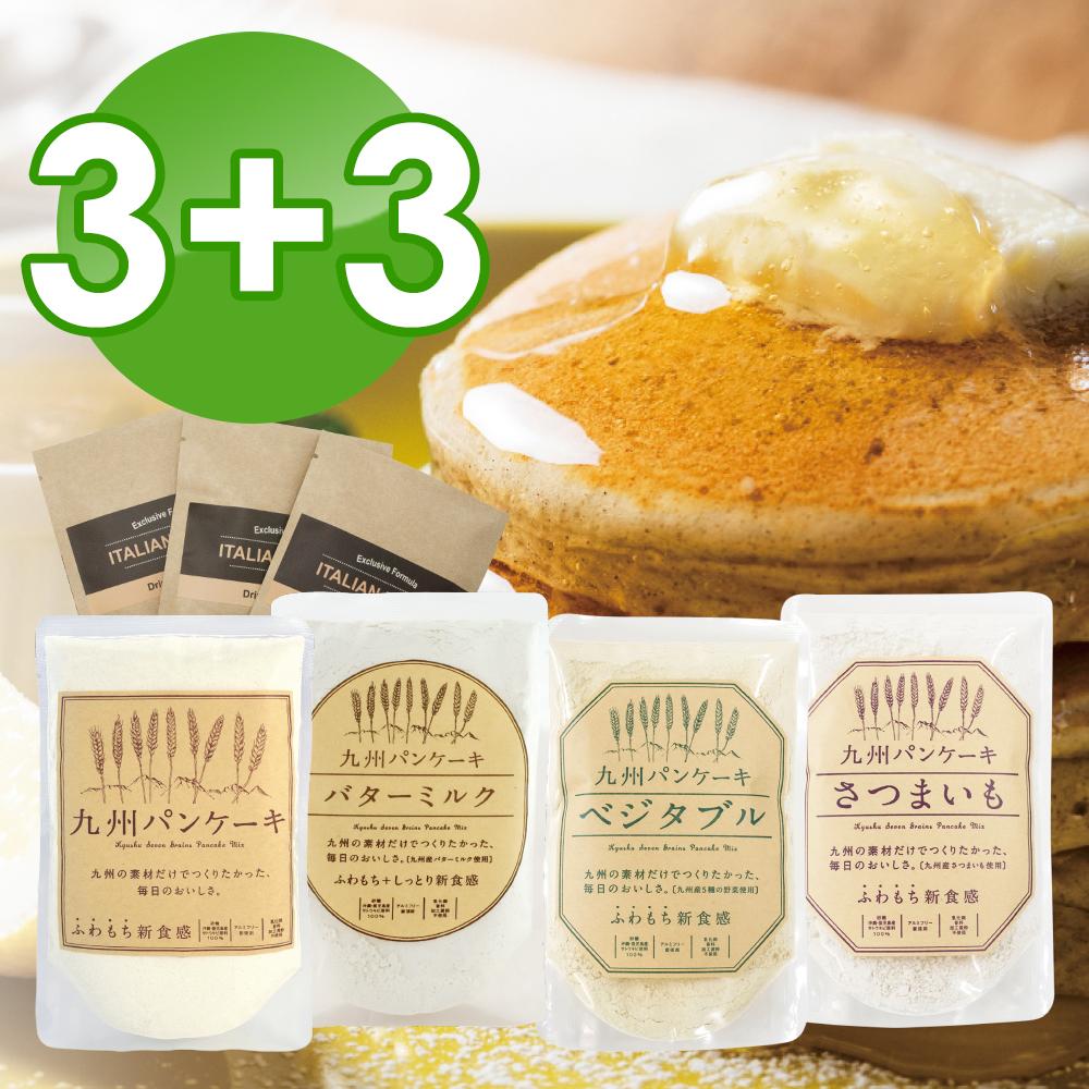 【九州鬆餅】七穀原味鬆餅粉x3包+(經典牛奶/鮮野菜/薩摩芋)鬆餅粉x3包+濾掛咖啡x3包