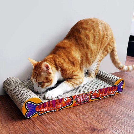 貓抓板貓玩具貓磨爪子貓用品貓抓床送貓薄荷