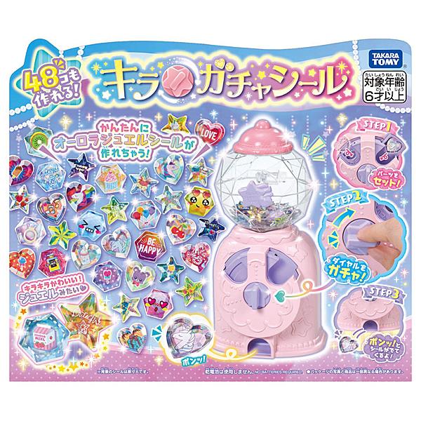 《 TAKARA TOMY 》閃亮亮轉蛋貼紙機 / JOYBUS玩具百貨