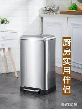 不銹鋼垃圾桶家用創意防臭帶蓋腳踏廚房客廳大容量20L30L FX6644 萌寶時光