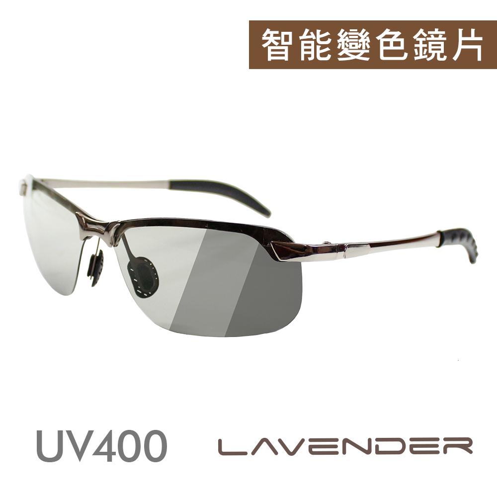 Lavender-智能感光變色偏光太陽眼鏡-休閒款-銀色(附精美鏡盒&拭鏡袋)