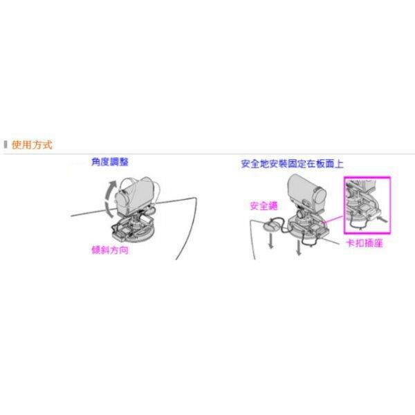 SONY 索尼 VCT-BDM1 板面固定座 衝浪板固定 ActionCam 專屬配件 衝浪專用配件 台南-上新