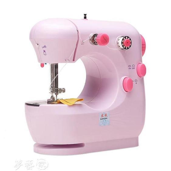 縫紉機 家毅301縫紉機家用電動迷你多功能小型手動吃厚縫紉機微型衣車  家 夏洛特居家名品