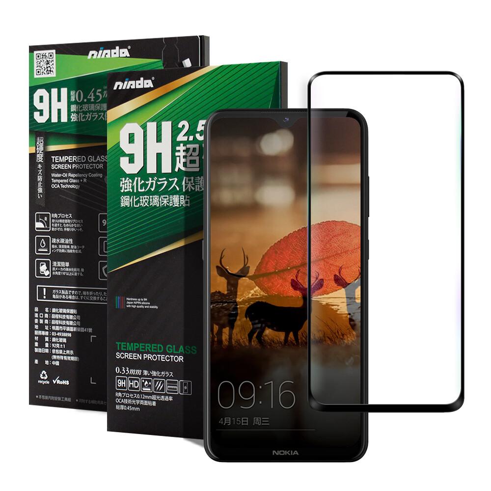 nisda for nokia 5.3 完美滿版玻璃保護貼-黑色