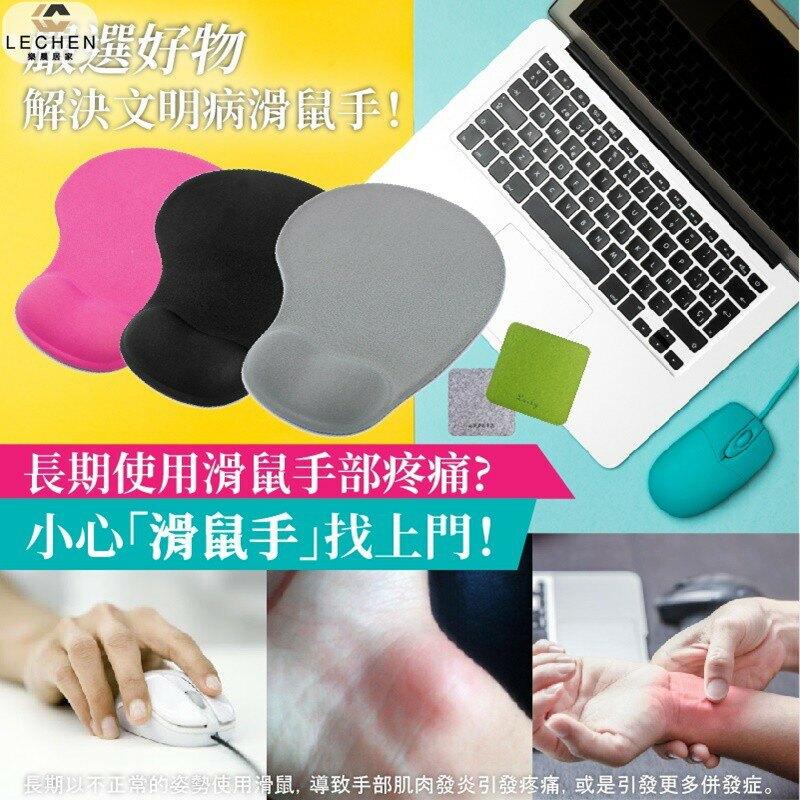 滿額免運◼️台灣現貨◼️電腦矽膠滑鼠墊 手托護腕墊【樂晨居家】