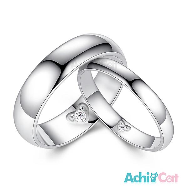AchiCat純銀結婚戒指刻字品牌 珍藏我心 情人節生日送男女有對戒推薦 單個價格 AS7092
