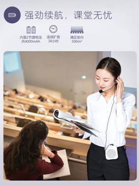 諾為小蜜蜂擴音機老師講課多功能麥克風教師教學專用無線耳麥上課寶喊話送話小型喇叭揚聲 萌寶時光