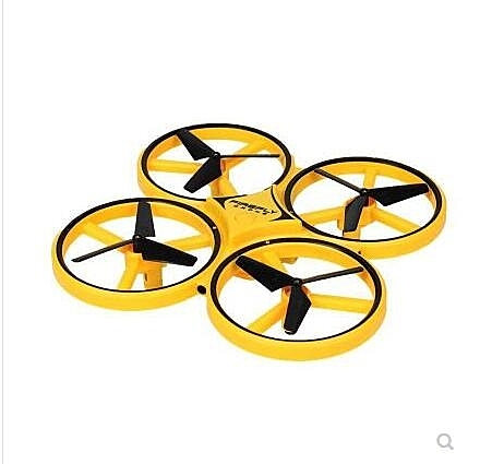 抖音手勢感應飛行器小飛機小學生玩具兒童遙控四軸智能懸浮無人機 酷男精品館
