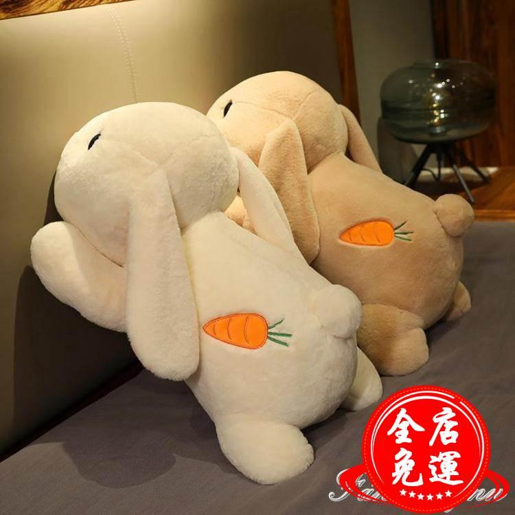 可愛趴趴兔抱枕公仔布娃娃玩偶小白兔女孩睡覺床上大枕頭毛絨玩具 HM 端午節粽子