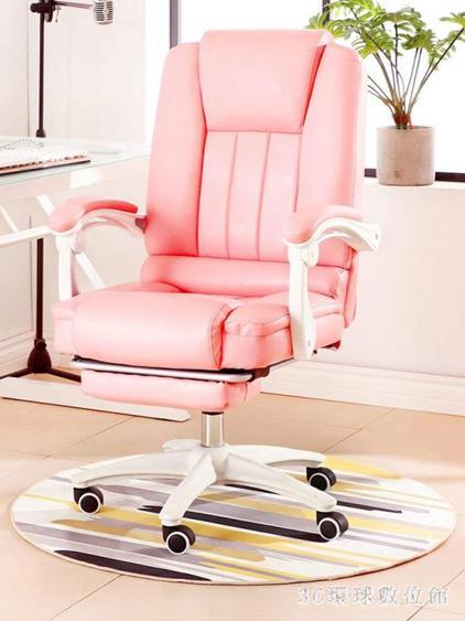 電腦椅子舒適久坐少女心主直播家用游戲電競轉椅升降老板辦公椅PH3716 夏洛特居家名品