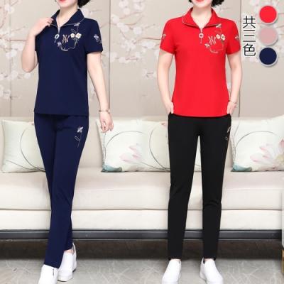 【韓國K.W.】(預購) 韓新品波希潮流美型運動套裝褲