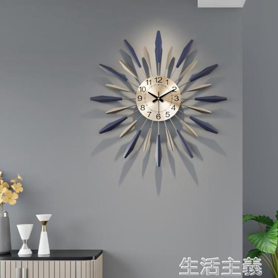 掛鐘 掛鐘鐘錶掛鐘客廳創意現代簡約時鐘個性大氣家用時尚裝飾藝術北歐掛鐘  夏洛特居家名品