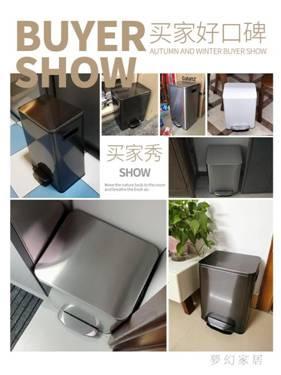 不銹鋼垃圾桶廚房 家用帶蓋客廳創意廚余腳踏有蓋防臭大號圾垃筒 FX6658 萌寶時光