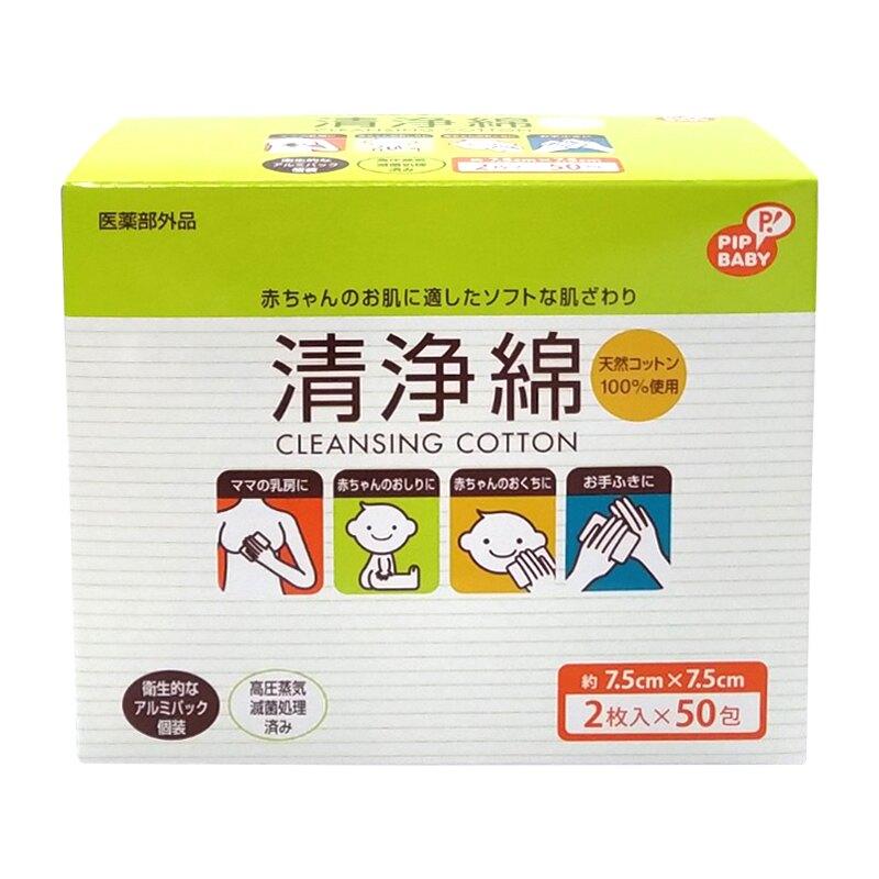 東京西川PIP 清淨綿/清淨棉★衛立兒生活館★