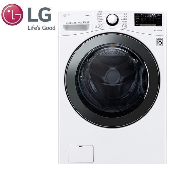 【家電好禮送】LG 18公斤滾筒洗衣機(蒸洗脫烘)WD-S18VBD