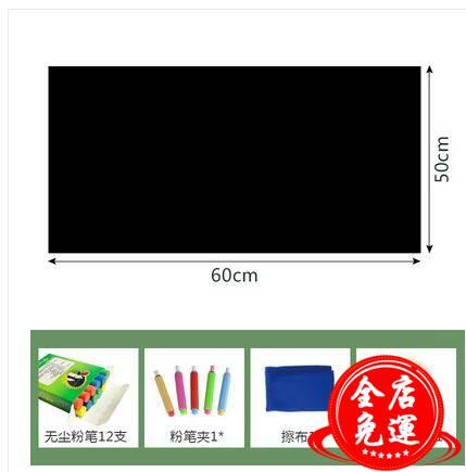 黑板牆貼磁性黑板貼紙可移除家用兒童磁鐵小黑板掛式教師教學培訓 HM 端午節粽子