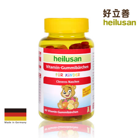 德國 好立善 維他命小熊軟糖(60顆/瓶)