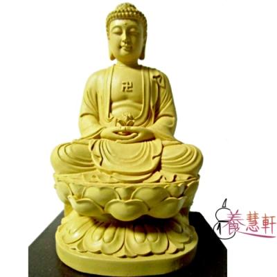 養慧軒 金剛砂陶土精雕佛像 阿彌陀佛(木色)