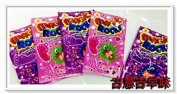 古意古早味 霹靂腳ㄚ跳跳糖 (5包裝) 懷舊零食 龐克樂跳腳棒糖 跳跳糖 棒棒糖 腳ㄚ 台灣零食